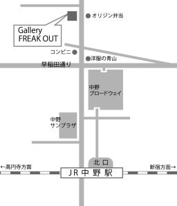 FREAKOUT地図